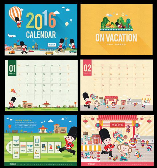 iTake插畫桌曆設計