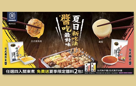 麵包吐司促銷廣告設計