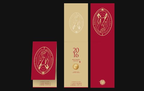 台北古亭耶穌聖心堂卡片設計