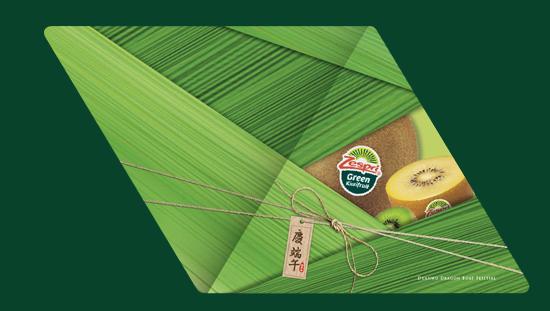 紐西蘭奇異果端午節卡片